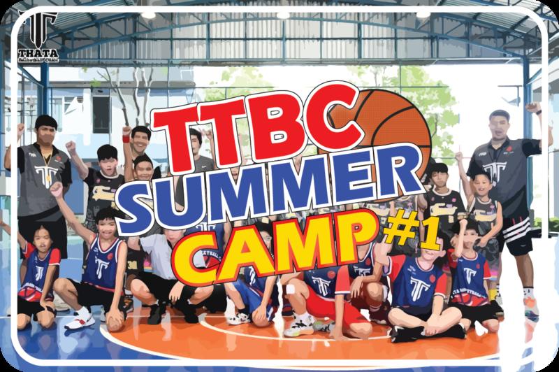 cover ttbc summercamp 1