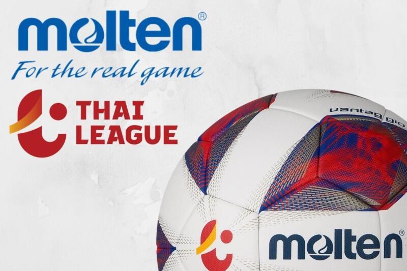 Molten ไทยแลนด์ ผู้ได้สิทธิในวงการฟุตบอลไทย 2021 จนถึง 2028